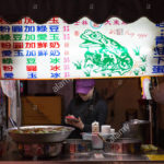 a stall selling frog eggs at the shilin night market in taipei JFBWF9